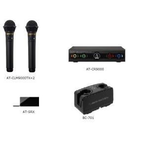{新製品}オーディオテクニカ 赤外線コードレスマイクロホン AT-CLM9000TX,AT-CR9000他 5点セット 【新品】|music-net
