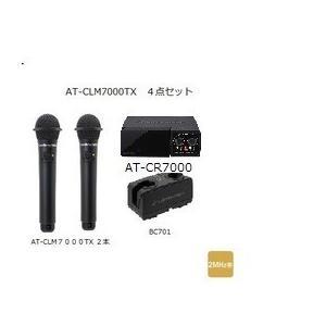 {新製品}オーディオテクニカ 赤外線コードレスマイクロホン AT-CLM7000TX(2MHz帯) AT-CR7000他 4点セット ブラック 【新品】|music-net