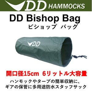 DDハンモック DD Bishop Bag ビショップ  バッグ 開口径15cm 6リッ...