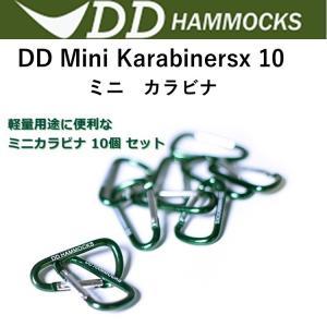 DDハンモック カラビナ DD Mini Karabiners x 10 軽量用途に便利な ミニカラ...