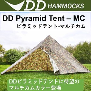 Music outdoor lab dd pyramidtent mc