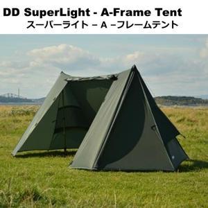 DDハンモック テント DD SuperLight - A-Frame Tent スーパーライト−A−フレーム テント  超軽量 3000mm防水PUコーティングテント music-outdoor-lab