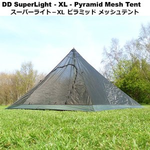 Music outdoor lab dd sp pyrameshtent xl