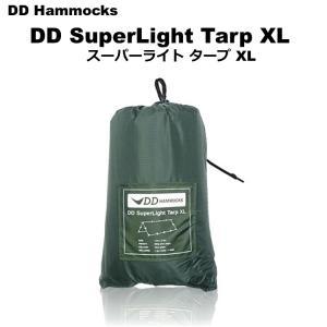 DDタープ DD Super Light - Tarp XL - Olive Green スーパーライトタープ XL - オリーブグリーン 4.5mx2.9m  超軽量 700g 高耐水性 多用途|music-outdoor-lab