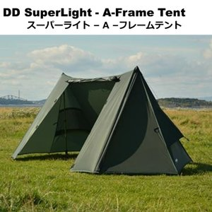 Music outdoor lab dd superlight a frame tent