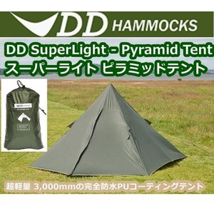 Music outdoor lab dd superlight pyramidtent