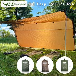 DDタープ 4x4  DD Tarp 4x4 オリーブグリーン コヨーテブラウン  DD Hammocks DDハンモック 4m 大型 キャンプ アウトドア タープ泊|music-outdoor-lab