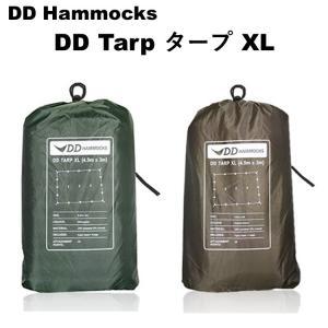 タープ  DDタープ 4.5m x 3m 大型 DD Tarp XL オリーブグリーン コヨーテブラウン 多用途 防水|music-outdoor-lab