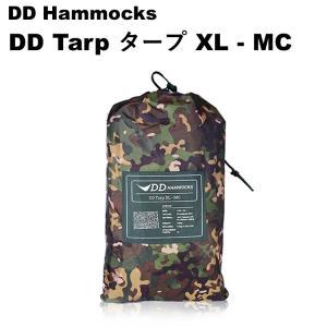 DDタープ DD Tarp XL−MC(マルチカム) 4.5mx3m 長方形で多用途で軽量なタープ 耐水性 3000mm ハンモックを並べてのフライにも最適DDタープ|music-outdoor-lab