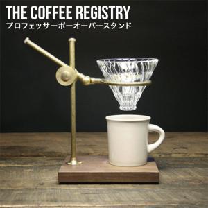 コーヒースタンド オーバースタンド The Coffee Registry( コーヒーレジストリー ...