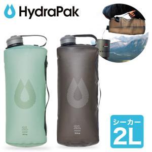 ハイドラパック HydraPak シーカー  SEEKER 2Lキャンプ アウトドア 登山