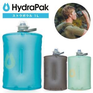 ハイドラパック HydraPak シーカー  ストウボウル 1L キャンプ アウトドア 登山