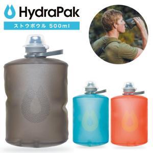ハイドラパック HydraPak シーカー  ストウボウル 500ml キャンプ アウトドア 登山