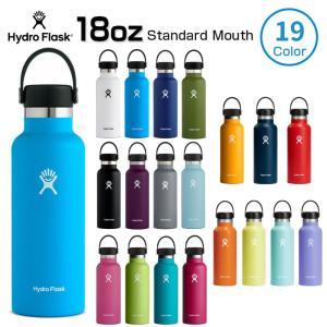 Hydro Flask ハイドロフラスク HYDRATION 18 oz スタンダード 532ml ...