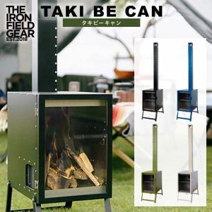 薪ストーブ ロケットストーブ  タキビーキャン TAKI BE CAN 窓付ストーブ 耐火ガラス キャンプアウトドア ソロキャンプ おうちキャンプ ベランピング music-outdoor-lab