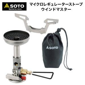 原産国:日本 材質:バーナー・ゴトク・器具栓つまみ=ステンレス、点火スイッチ=樹脂 本体サイズ:収納...