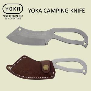ナイフ キャンプナイフ 【1stロット 11月下旬〜12月上旬お届け予定】YOKA (ヨカ)  YOKA CAMPING KNIFE キャンピングナイフ 本皮製 シース付き 【送料500円込】 music-outdoor-lab