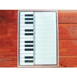 鍵盤柄 A4 クリアファイル