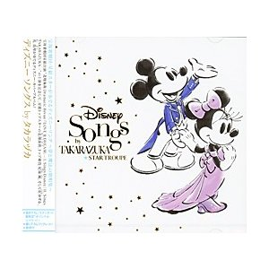 Disney Songs by TAKARAZUKA STAR TROUPE (CD)|musical-shop