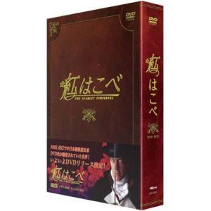 紅はこべ (国内盤6枚組DVD)|musical-shop