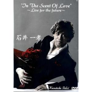 石井一孝  1st DVD 「In The Scent Of Love 〜Live For The ...