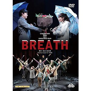 BREATH キャラメルボックス (DVD)|musical-shop