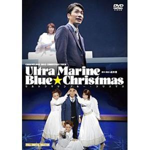 ウルトラマリンブルー・クリスマス キャラメルボックス (DVD)|musical-shop
