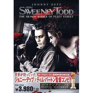 スウィーニー・トッド 〜フリート街の悪魔の理髪師〜 (国内盤DVD)|musical-shop