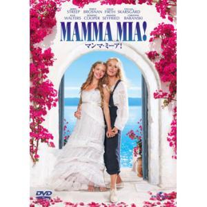 マンマ・ミーア! (国内盤DVD)|musical-shop