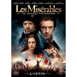 レ・ミゼラブル (国内盤DVD)|musical-shop