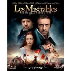 レ・ミゼラブル 〔デジタル・コピー付〕 (国内盤Blu-ray)|musical-shop