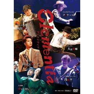 Clementia vol.3 クレメンティア 〜相受け入れること、寛容〜 (DVD)|musical-shop