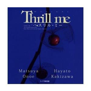 スリル・ミー 【尾上松也 × 柿澤勇人】 2014年 キャスト 実況ライブ (CD)