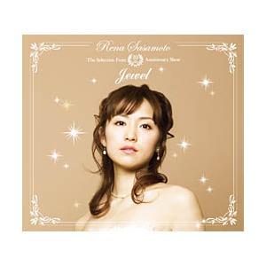 笹本玲奈 「The Selection From 10th Anniversary Show Jewel」 (CD)|musical-shop