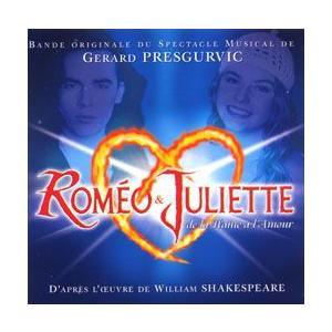 ロミオ & ジュリエット オリジナル・フランス・キャスト (輸入CD)|musical-shop