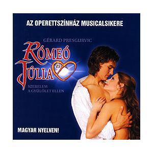 ロミオ & ジュリエット オリジナル・ブダペスト・キャスト (輸入CD)|musical-shop