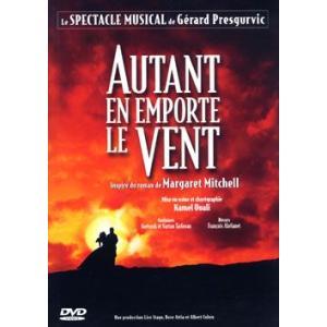 風と共に去りぬ オリジナル・フランス・キャスト (輸入DVD)|musical-shop