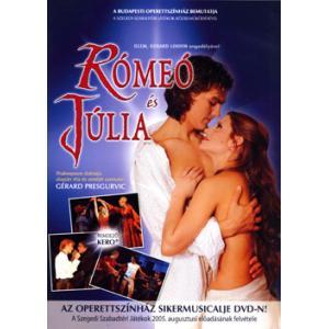 ロミオ & ジュリエット オリジナル・ブダペスト・キャスト (輸入DVD)|musical-shop