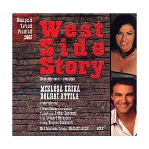 ウエスト ・サイド・ストーリー 2008年 ブダペスト・キャスト 実況ライブ (輸入CD)|musical-shop