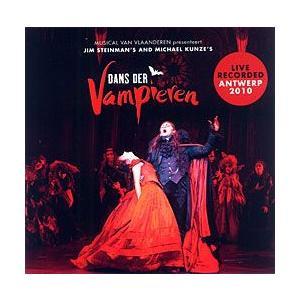 DANS DER VAMPIEREN 〜ダンス・オブ・ヴァンパイア〜 オリジナル・ベルギー・アントワープ・キャスト 実況ライブ (輸入CD)|musical-shop
