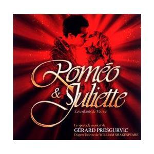 ロミオ & ジュリエット 2010年 フランス・キャスト (輸入2枚組CD+DVD)|musical-shop