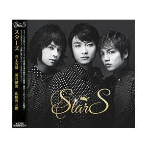 StarS (井上芳雄・浦井健治・山崎育三郎)  (CD) musical-shop