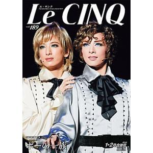 ル・サンク Le Cinq Vol.189