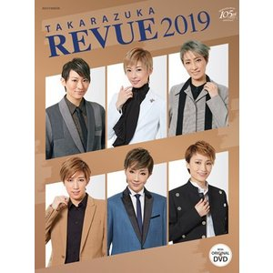 TAKARAZUKA REVUE 2019 (DVD付)
