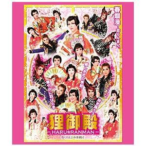 狸御殿 -HARU RANMAN- OSK日本歌劇団 (Blu-ray)|musical-shop