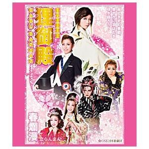 狸御殿 -HARU RANMAN-  狸吉郎勝舞編 OSK日本歌劇団 (Blu-ray)|musical-shop
