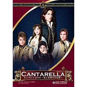 カンタレラ 2016 〜愛と裏切りの毒薬〜 OSK日本歌劇団 (DVD)|musical-shop