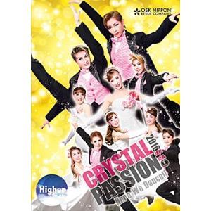 CRYSTAL Passion 2016 〜情熱の結晶〜 OSK日本歌劇団 (DVD)|musical-shop