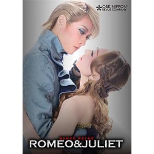 DANCE REVUE ROMEO & JULIET OSK日本歌劇団 (DVD)|musical-shop
