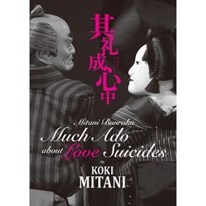 其礼成心中 (DVD)|musical-shop